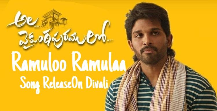 The Second Song Of Ala Vaikunthapuramlo 'Ramuloo Ramulaa' Will Release On Diwali