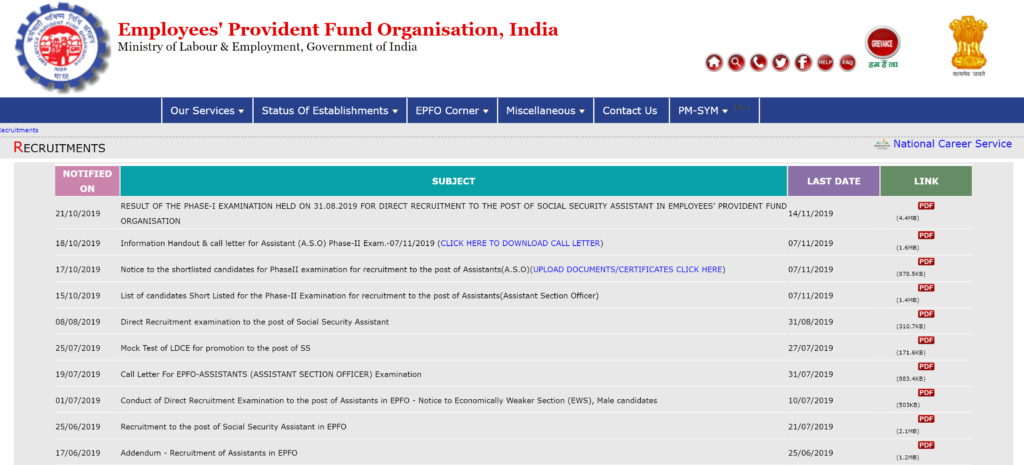 EPFO 2019 Exams : How To Download Admit Card?