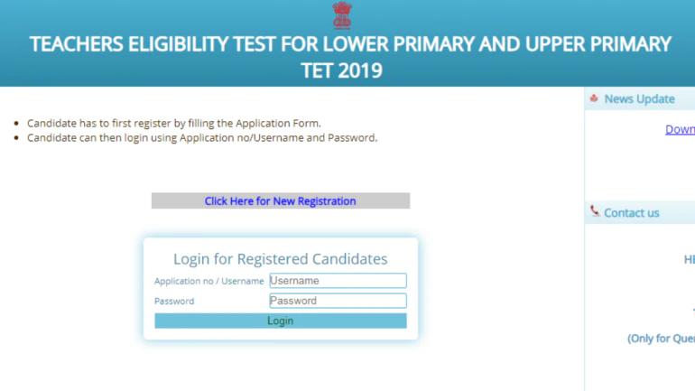 Assam TET 2019 Admit Card Released