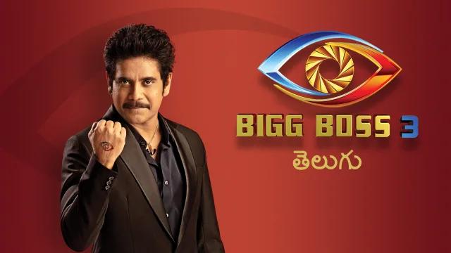 Bigg Boss Telugu 3