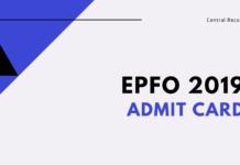 EPFO 2019