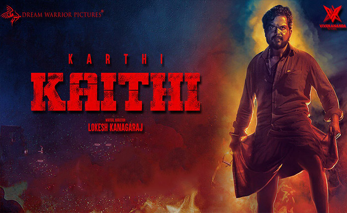 Khaidi aka Kaithi full movie download leaked online by Tamilrockers   Impact on box-office collection?
