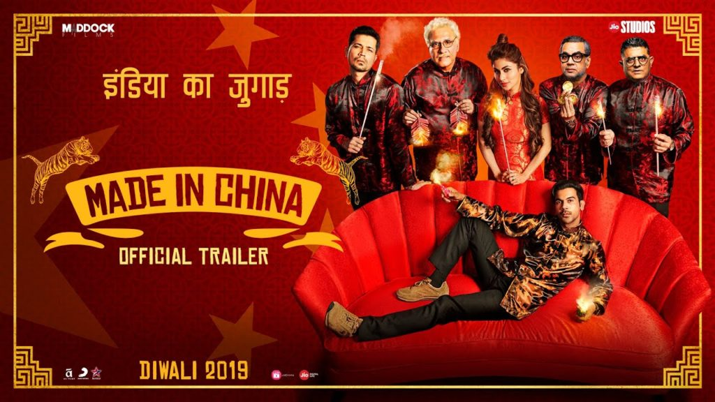 Made In China Day 1 collection | 1st Day box office collections