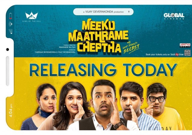 MMC Box Office Collections