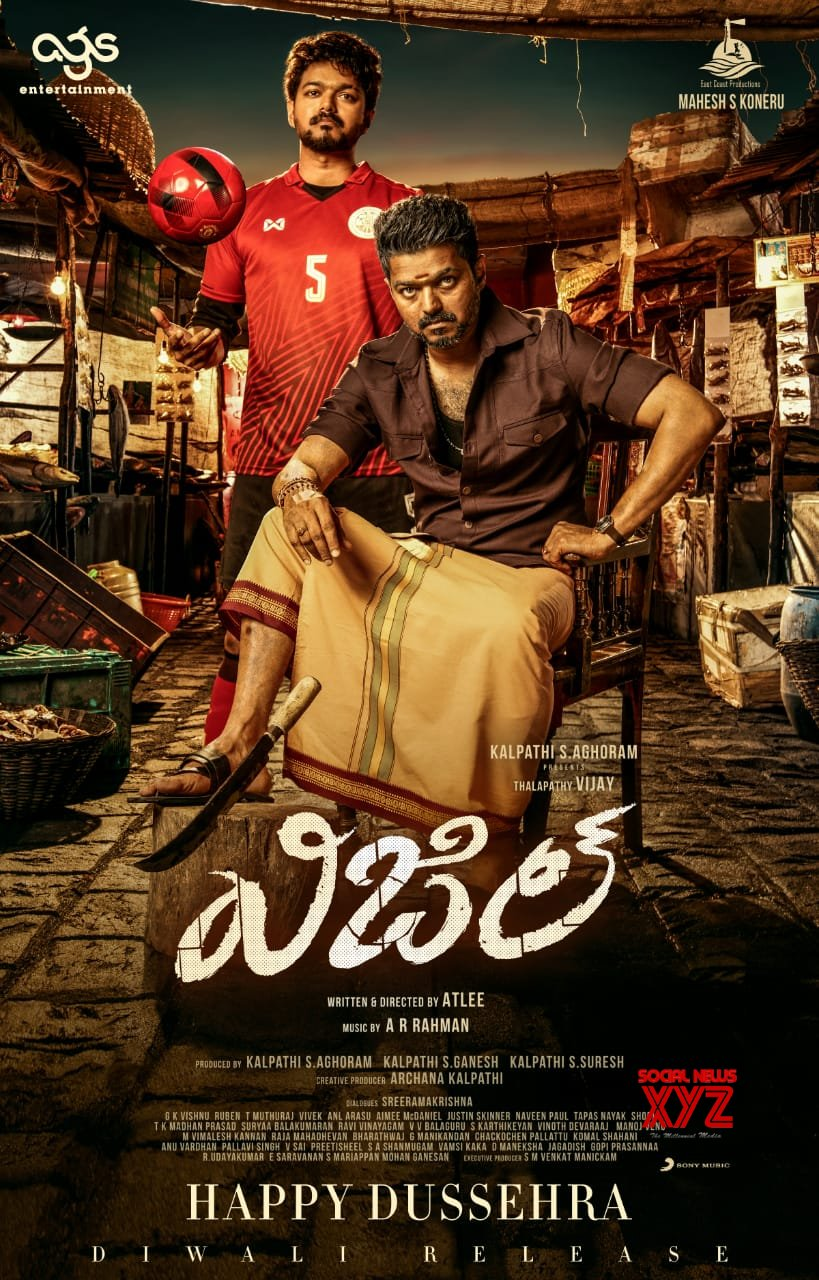 Bigil First Week Collections   Whistle Movie 1st Week Box Office Collection   Vijay, Atlee