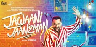Jawaani_Jaaneman_Leaked_online_Full_movie_watch_online