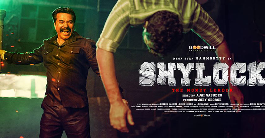 Shylock Poster