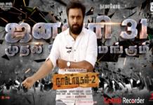 Naadodigal 2_full_movie_download