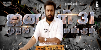Naadodigal 2_full_movie_download