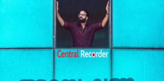 Anveshanam_full_movie_leaked_online