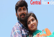 Mayanadhi_Full_movie_leaked_watch_Download_online
