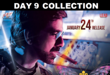 Disco Raja Day 9 Box Office Collection – 9th Day Box Office Collections Of Ravi Teja's Disco Raja