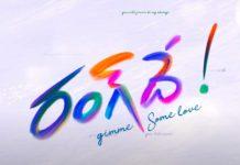 RangDe poster
