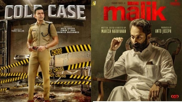 Fahadh Faasil's Malik and Prithviraj's Cold Case OTT Release Date: Deets Inside