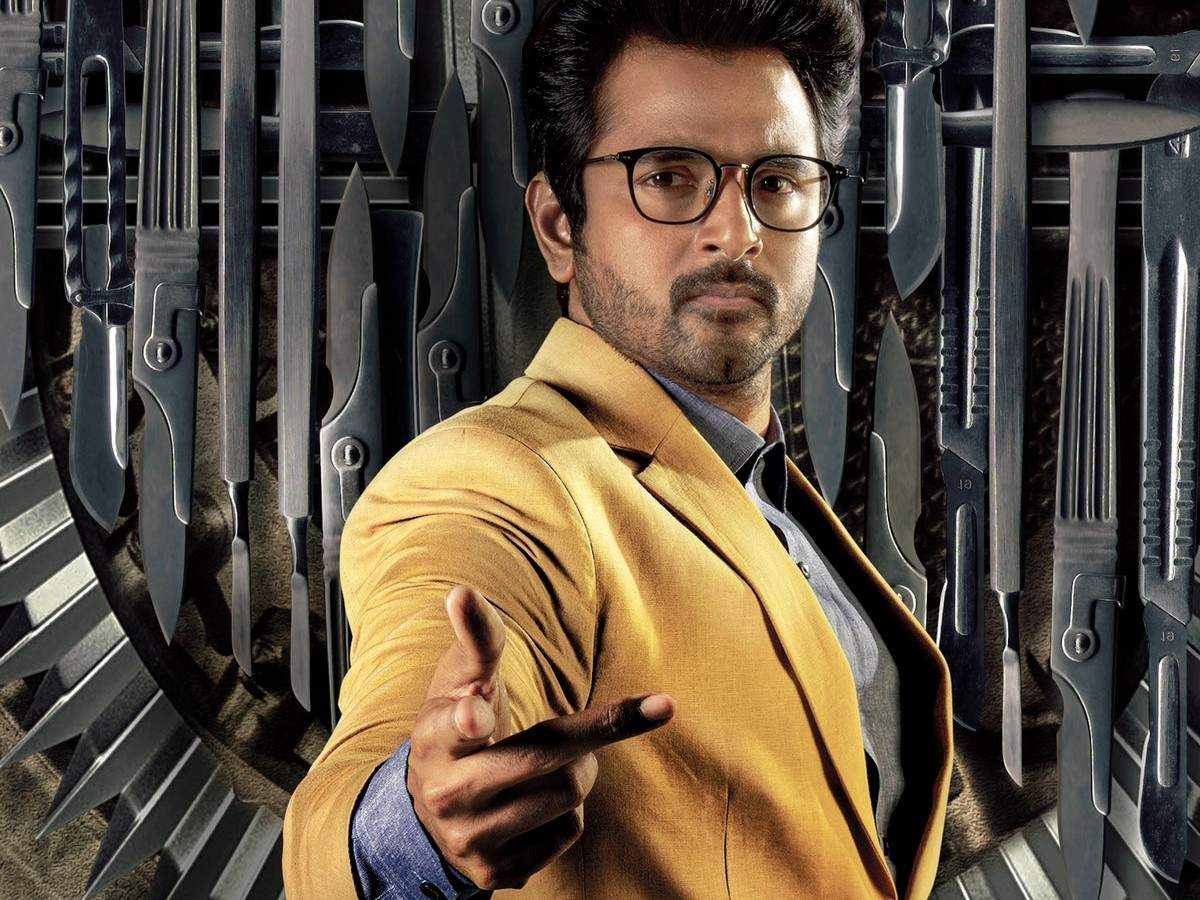 Sivakarthikeyan's 'Doctor' Release Date   Movie is all set to hit the theatres!