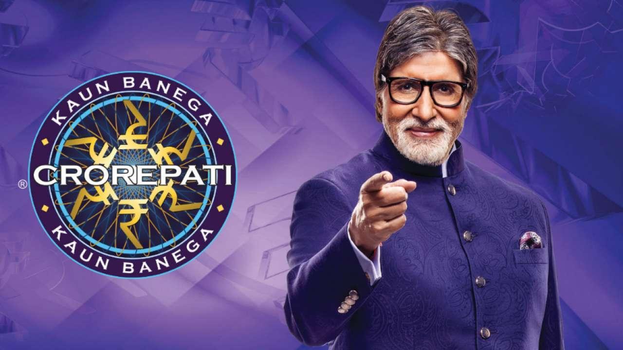Kaun Banega Crorepati 'KBC' Season 13: How to register for KBC from Home?
