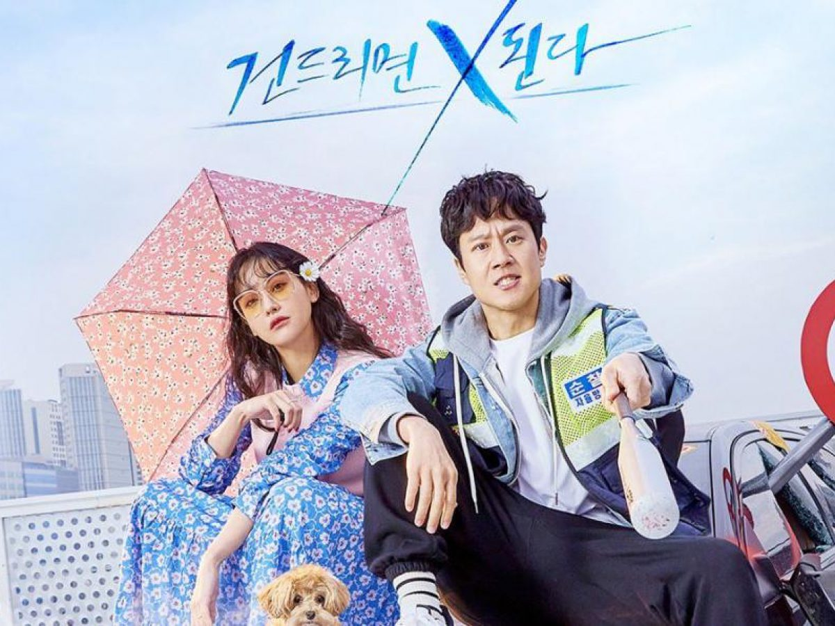 Mad for Each Other Season 2: Release Date   Popular K-Drama Back for Another Season?