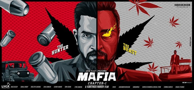 Mafia Season 2 Release Date, Cast and Everything we know so far!