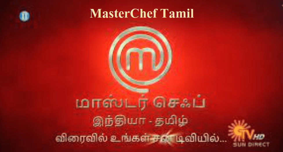 MasterChef Tamil 2021: Step by step guide for online Auditions and Registration