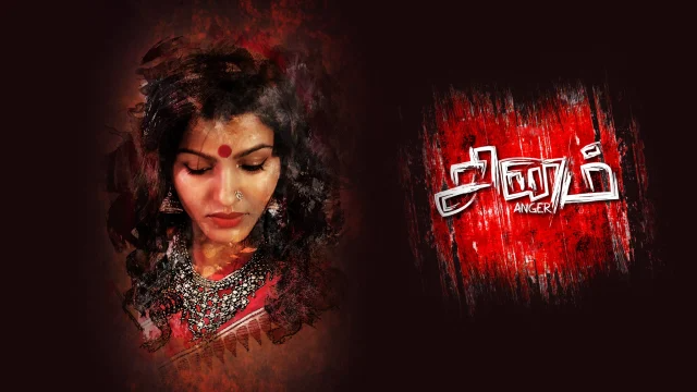 Sinam 2021 Film: Arun Vijay Confirms the Theatrical Release of the Upcoming Film | OTT Release Date Speculaiton