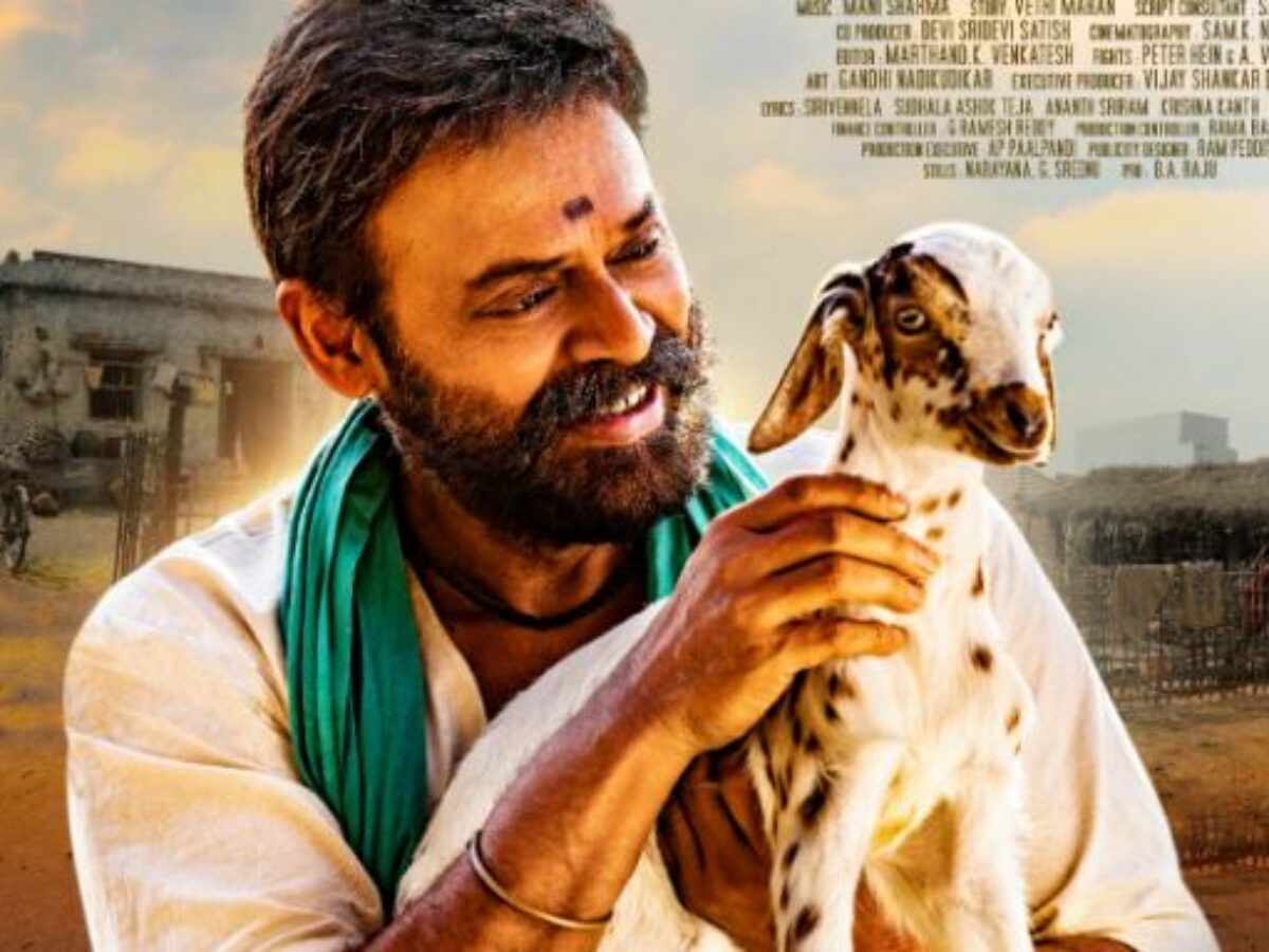 """Venkatesh Starrer """"Narappa"""" Is Ready For A Direct OTT Release On Prime Video"""
