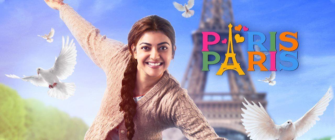 Kajal's Paris-Paris Set To Release On OTT Platforms   Paris-Paris OTT Release Date