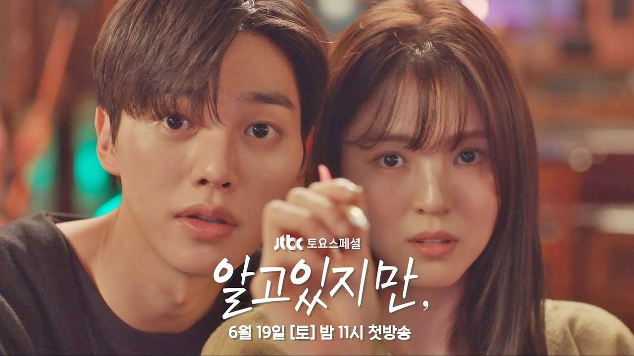 Nevertheless (알고있지만) All 10 Episodes of The Popular KDrama Watch Online Season 1 Online For Free