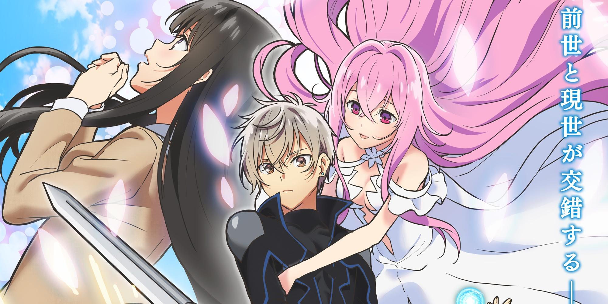 """""""Seirei Gensouki: Spirit Chronicles"""" Where To Watch Online For Free?"""