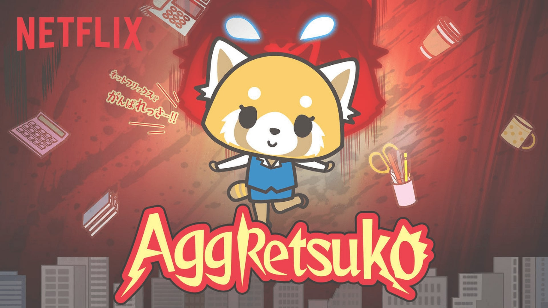 Netflix: Aggretsuko Season 4 Release Date & More - Here Is Everything We Know