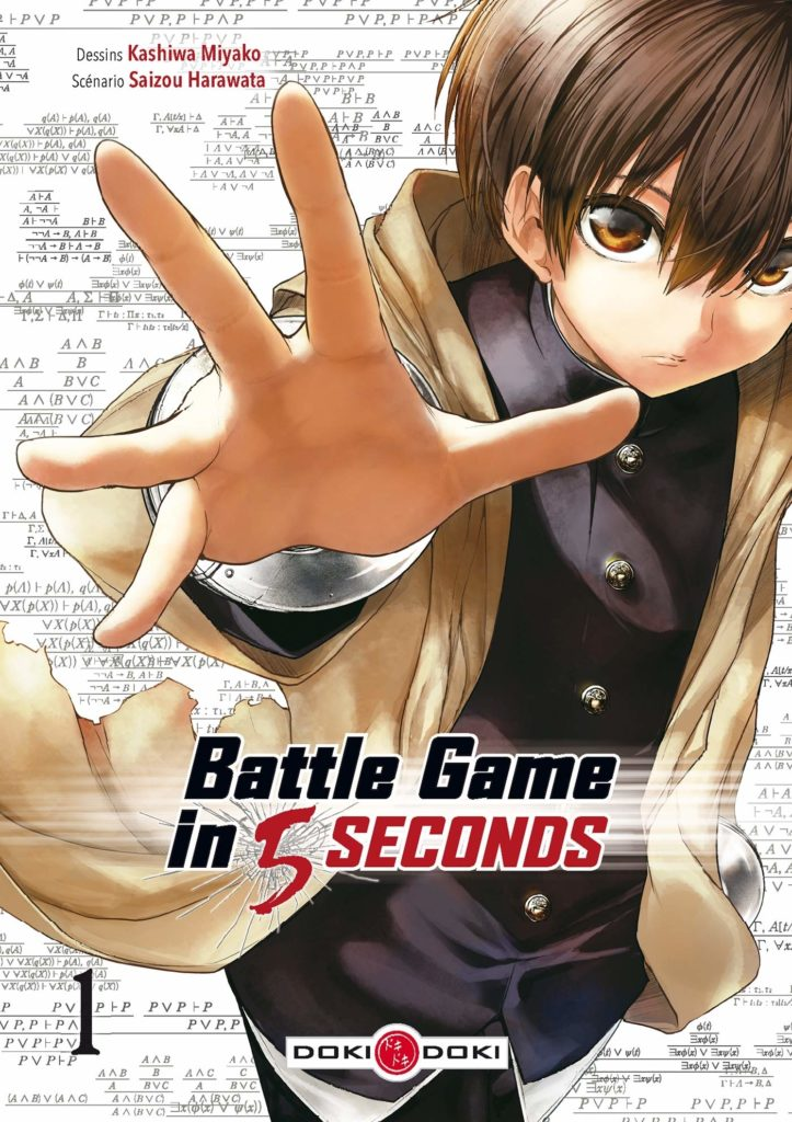 battle game in 5 seconds watch online for free