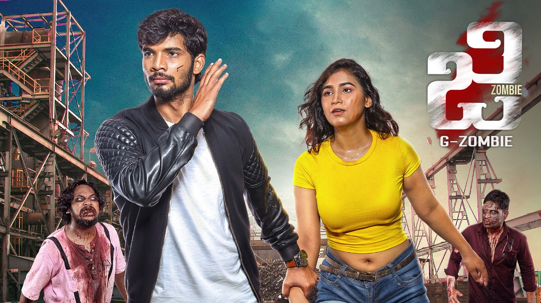 G-Zombie Full Movie Watch Online For FREE! 2021 Telugu Zombie Film