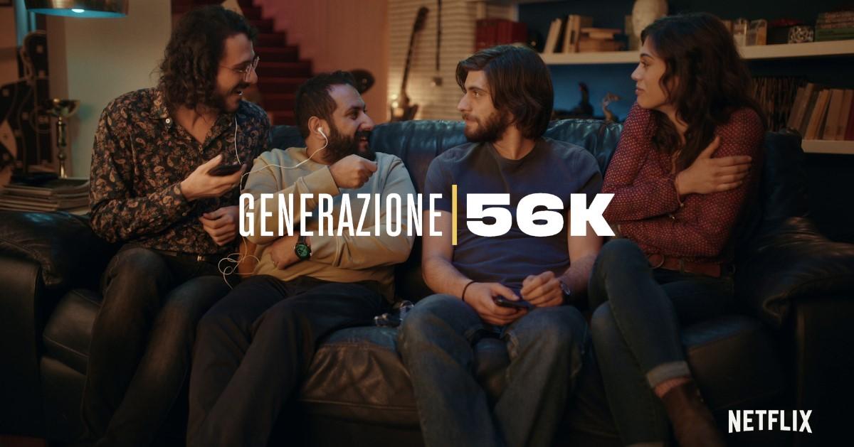 Generation 56K Season 2: Release Date, Plot, & More | Netflix Original Series