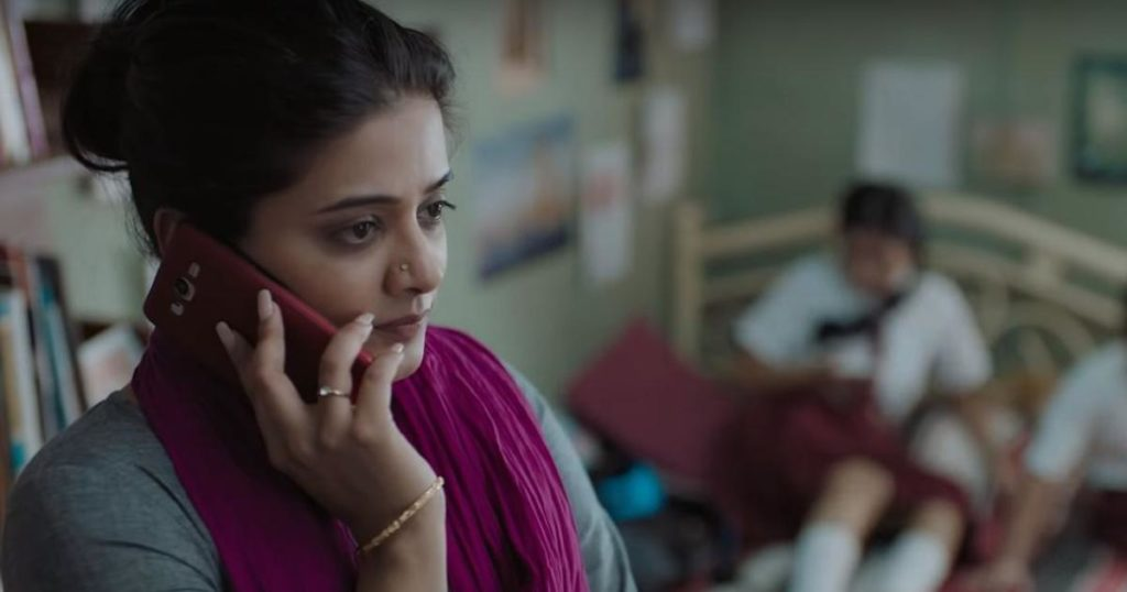 priyamani as suchi in the family man most hated character