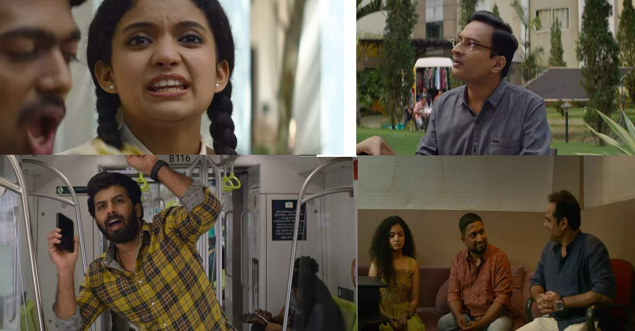 Sara's Malayalam Movie Watch Online Free And Full Movie Download | Amazon Prime Video Original