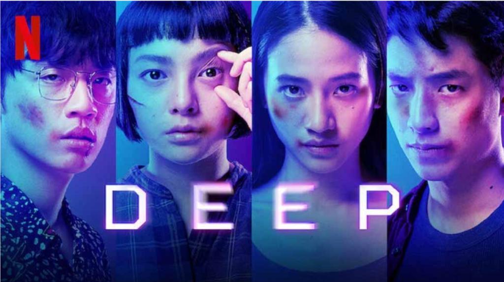 sci fi thai drama deep on netflix review