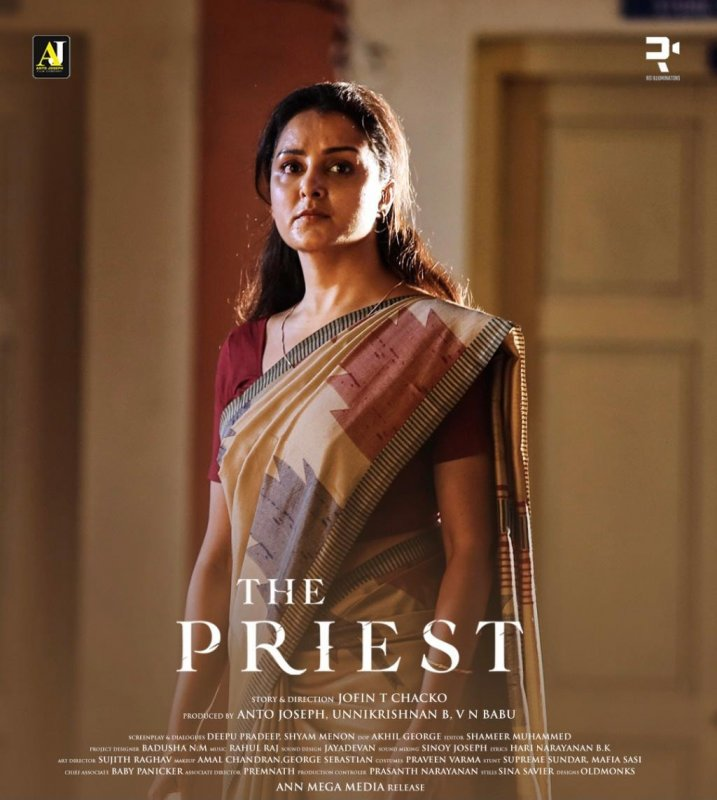 the priest full movie starring manju warrier and mammootty