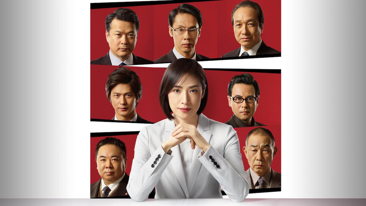 Emergency Interrogation Room Season 4 Watch Online For Free